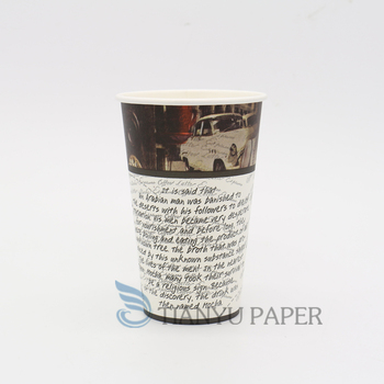 Factory Price 16oz Disposable Beer Paper Cup Party Cup With Custom Design -  Buy Beer Paper Cup,16oz Disposable Party Cup,Factory Price Beer Paper Cup