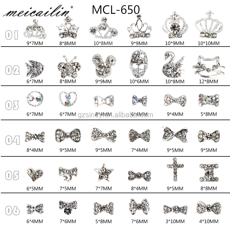 Mixed Designs 6 Grid/Pack Nail Alloy Jewelry Silver Shining 3D Nail Art Decoration