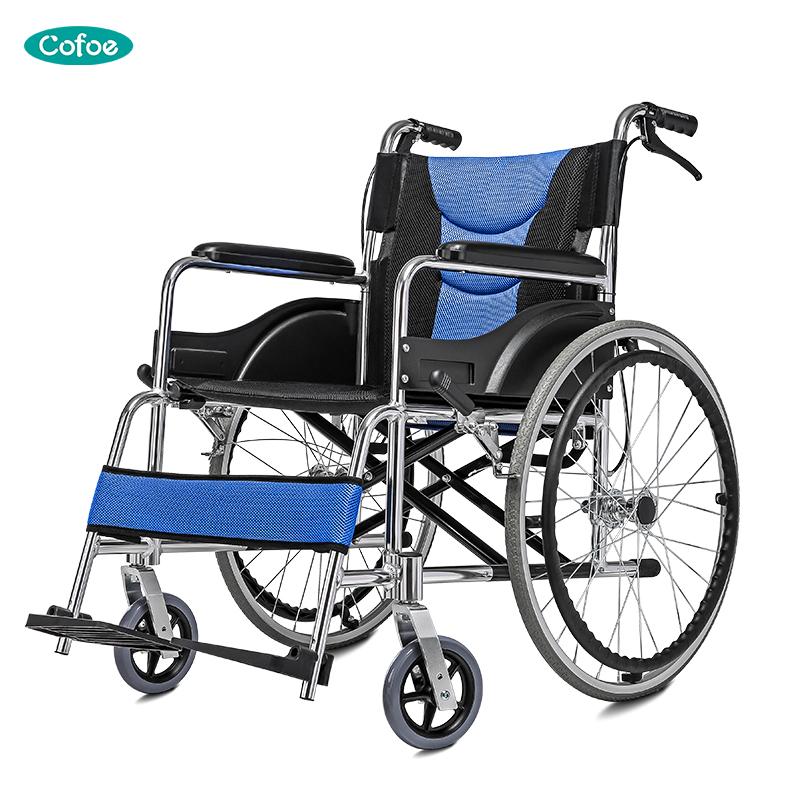 Ligero plegable de aluminio manual de silla de ruedas para desactivar/Personas de Edad