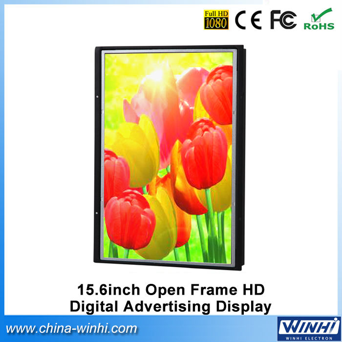 15 inch Full HD Video Curtain Digital LED Display Flat Screen Wall Mounting TV for advertising