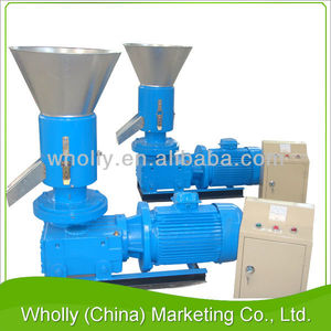 biomass sawdust pellet making machine used prices