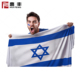 Custom blue white striped Israel national flag