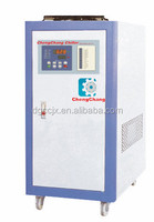 Air cooled water chiller machine for industrial cooling system