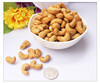 Best Quality raw Cashew for sale from direct factory