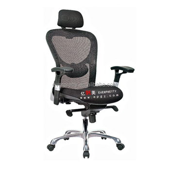 chaise bureau allemande