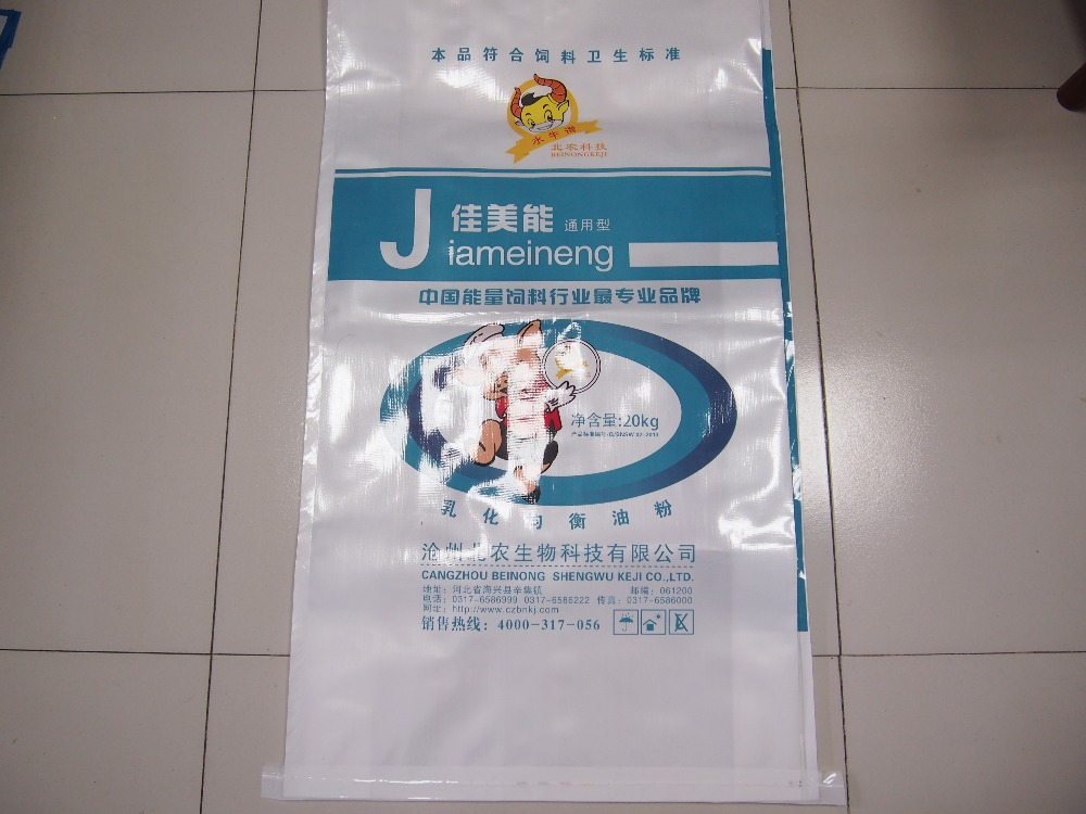 China PP Woven Bag/Sack for50kg cement,flour,<strong>rice</strong>,fertilizer,food,feed,sand