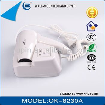 Plastic wall hair dryer OK-8230A for hotels