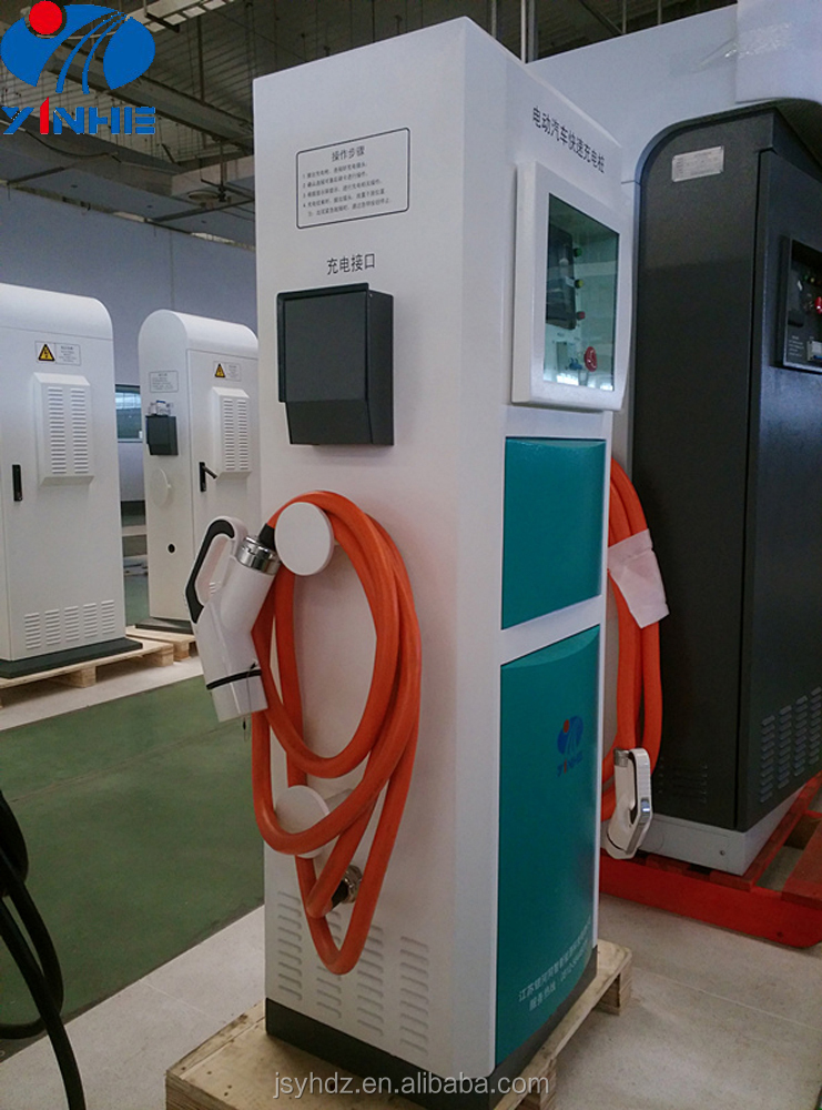 YINHE CCS SAE 25kW Fast DC EV Charging Station with combo-1 connector