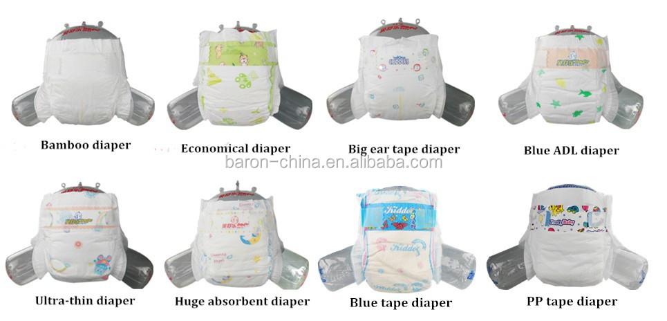 BESUPER Holzkohle Bambus Kiddy Baby Windel Magic Tape Windel für Babys