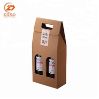 China product custom printed wine gift box packaging