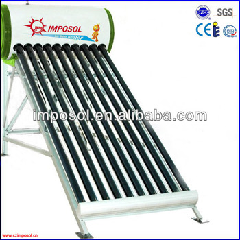 2014 Non-pressure Solar Water Heater With Aluminum Alloy Frame - Buy