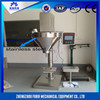 High accuracy aspetic pepper powder filling machine/milk powder filling packing machine