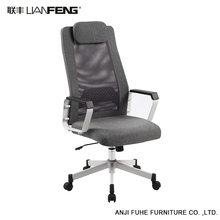 2018 Hot Sale Executive Office Chair Specifications With High Back