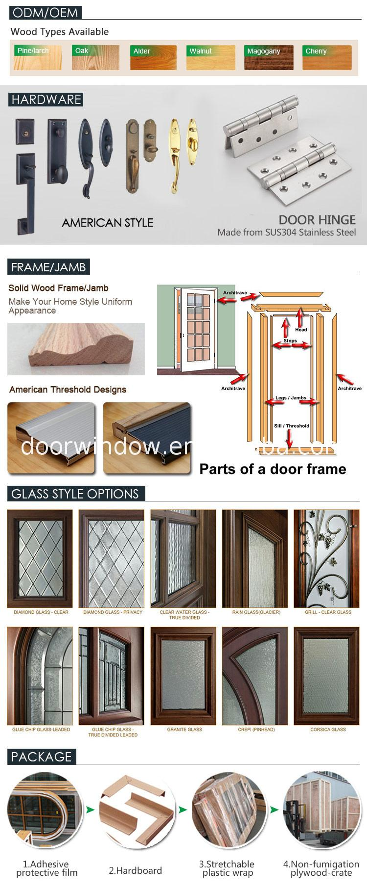 New fashion exterior door grids arched glass doors