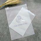 Biodegradable Frosted matte ziplock OEM waterproof bag zipper plastic zip packing bag for clothing