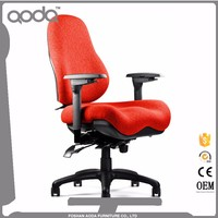 AODA COMFORTABLE FURNITURE ADJUSTABLE ARMREST SWIVEL RECLINER FABRIC EXECUTIVE OFFICE CHAIR