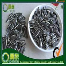Wholesale Hulled Sun Flower Seeds From China