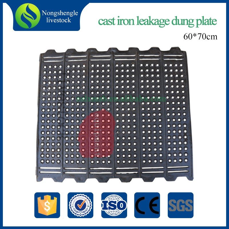 Anti-corrosion ,anti-aging pig House Equipment Pig Cast Iron Slat Floor