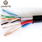 UTP siamese cable cat5e cat6 lan cable with power cable