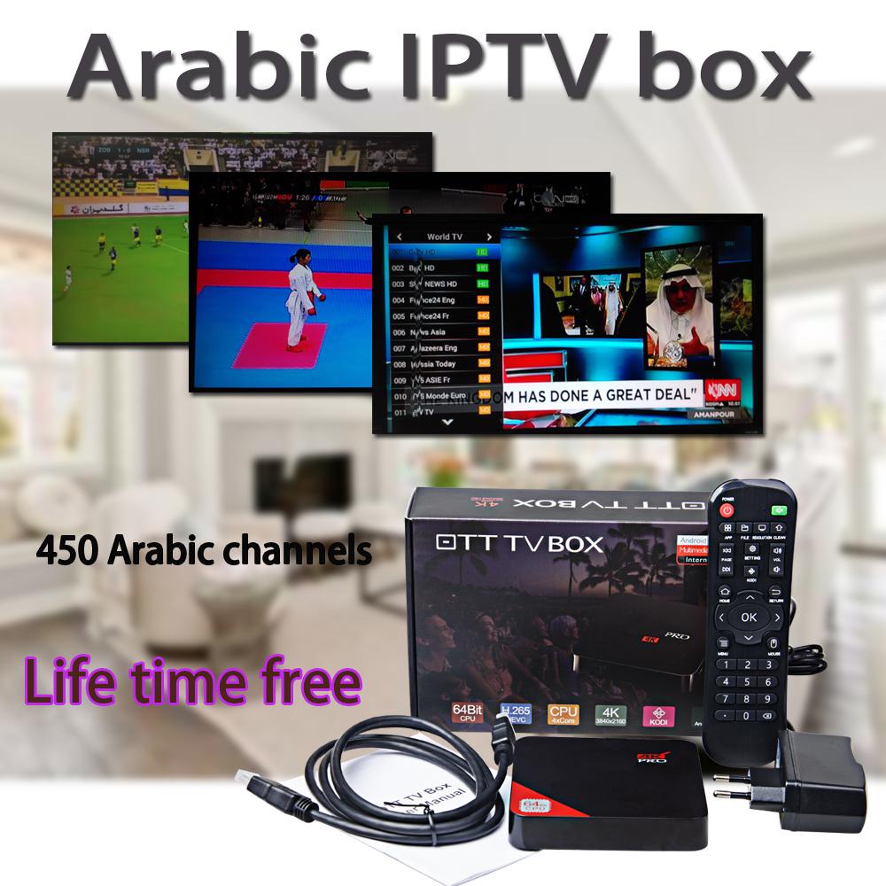 Iptv Arabic Android Arabic Tv Box Quad Core Lifetime Free Watching ...