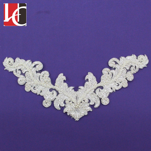 HC-3259 Polyester Embroidery Cording Lace Applique wedding