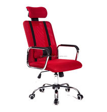 Cool and comfortable modern office mesh chair, high back office chair