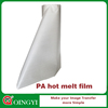 Wholesale hot melt glue paper for clothing