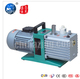 2XZ-4 Direct Drive Two-stage High-speed Rotary Vane Vacuum Pump air pump