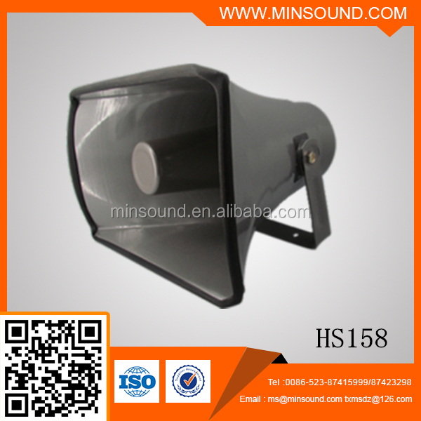 HS158 Square PA horn 2014 popular outdoor vibrating speaker 25 watt
