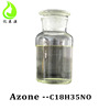 Factory Wholesale Bulk Azone (Oil-Soluble) Raw Material of Cosmetics,Cream,Hair Products,Penetration enhancer of Pesticides