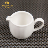 Drizzle series factory price white porcelain 100cc ceramic coffee creamer milk jug