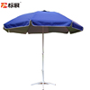 Custom printed Anti-UV Outdoor 10ft Inch 8 Ribs Sun Beach Umbrella