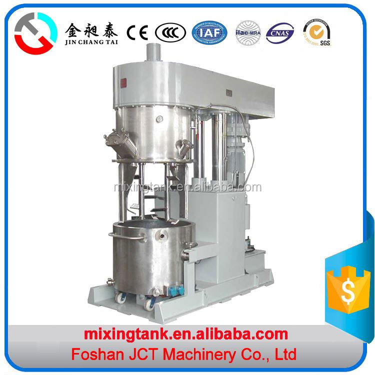 China supplier stainless steel ointment production line