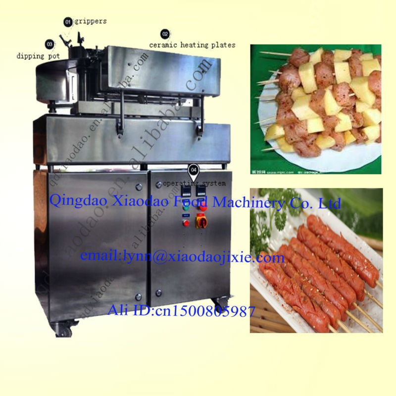 bbq grill machine / auto griller /Automatic Doner Kebab Grill Machine