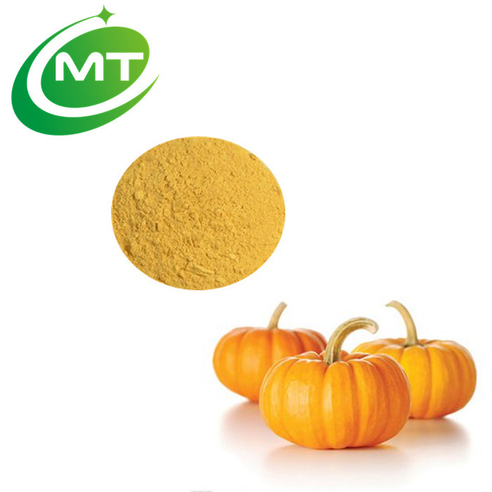 Organic 100% Natural Free Sample  Pumpkin Juice Concentrate powder