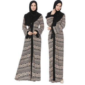 New Arrival Elegant Islamic Clothing Muslim Long Dress for Lady