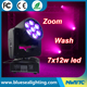 dj stage light 7pcs 12w RGBW LED Wash Moving head light with Zoom