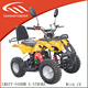 chinese gas powered dune buggy cheap for sale