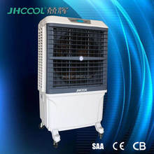 Water-air-cooled machine dry type air cooler Standing Mobile Air Conditioning for ventilation cooling