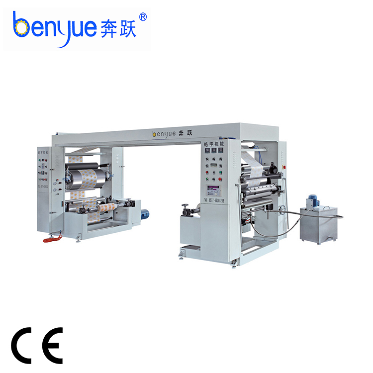 Good sealed bopp self adhesive packaging tape coating machine bopp packing tape coating machine