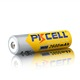 Hot Sell Digital 2600mAh 18650 3.7V Cylinder Rechargeable Lithium Ion Battery for Consumer Electronics