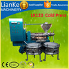 LK120 easy operate automatic oil production machine,line seed oil screw press,vegetable/corn seed oil making machine
