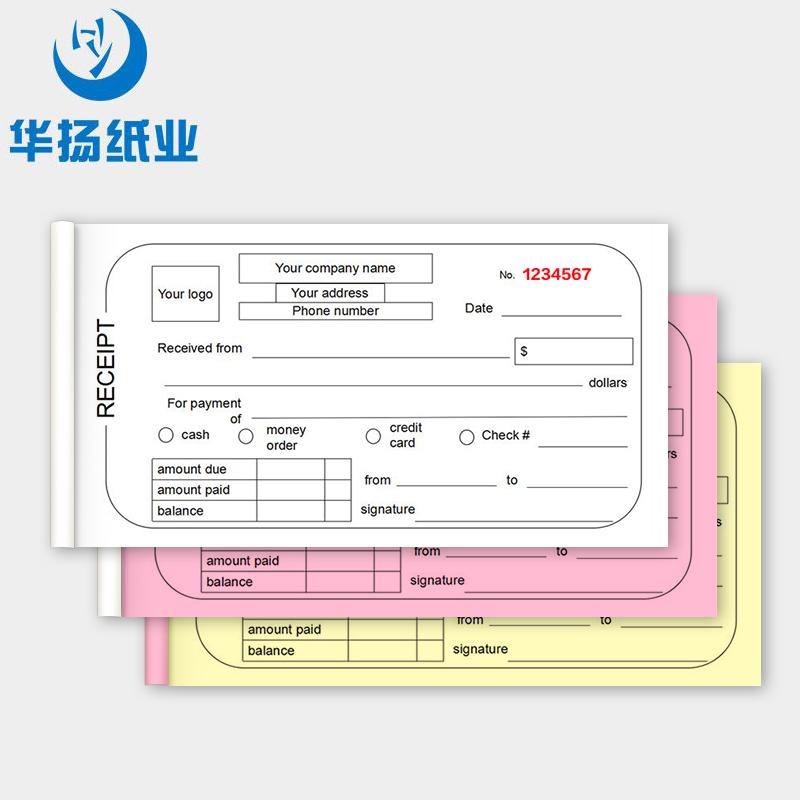 Cash Receipt Bill, Cash Receipt Bill Suppliers And Manufacturers At  Alibaba.com