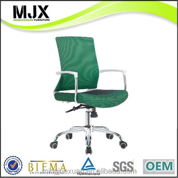 Design hot selling ergonomic office chairs for women