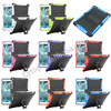 Case for ipad Mini 1/2/3, for iPad Mini 1/2/3 Fashion 2 in 1 Hard Case