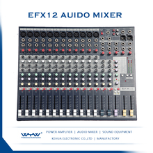 EFX series china fez mixing console