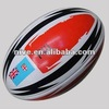 Promotional rugby ball size 5