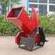 16-45 hp tractor PTO driven wood chipper shredder