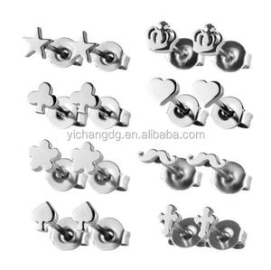 8 Pairs Assorted Wholesale Lot Cute Stainless Steel Stud Earrings, Hypoallergenic, Nickel-free, Lead-free