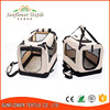 Foldable Dog Kennel/ Dog Bag/Pet Carrier Soft Bag